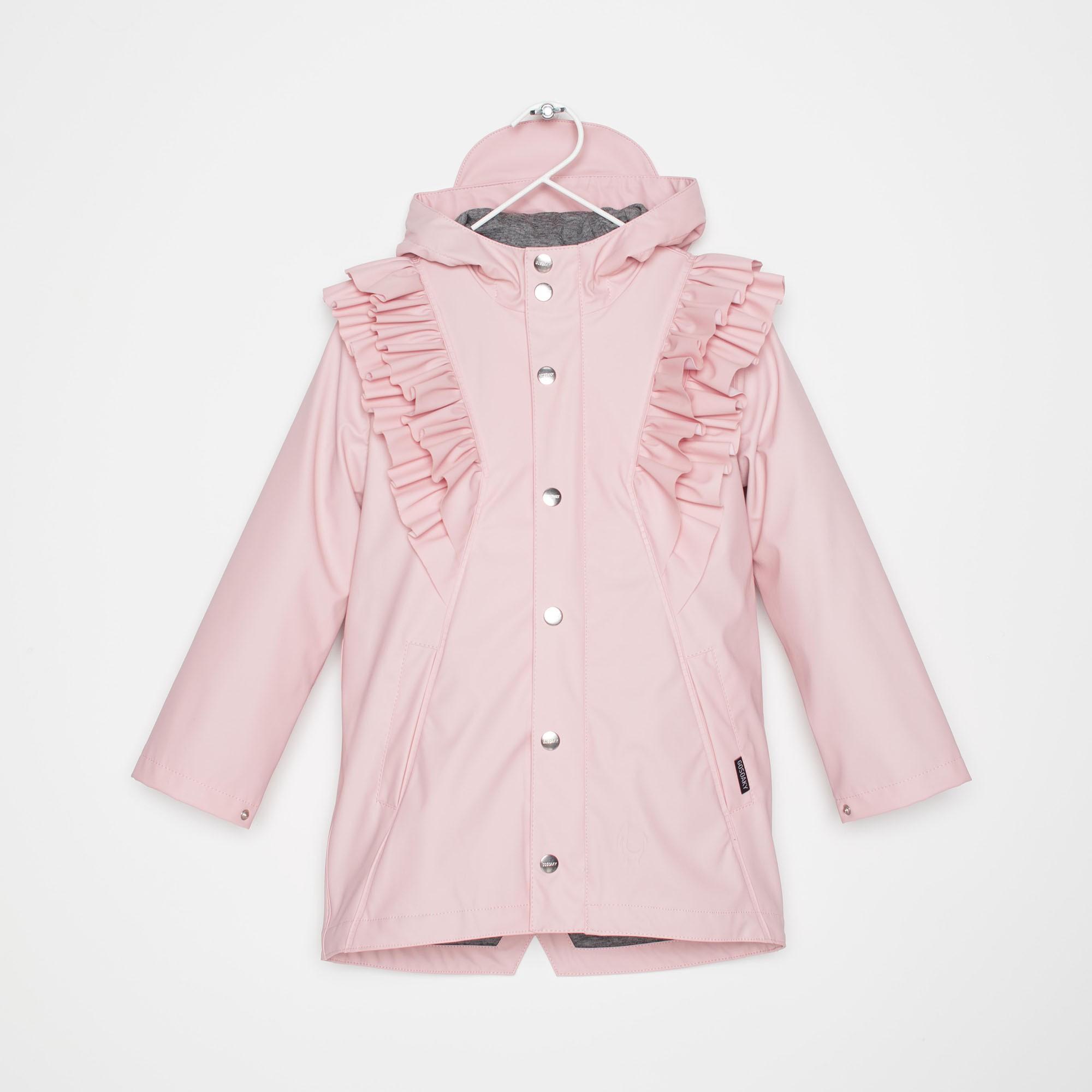 荷蘭 荷葉造型雨衣外套