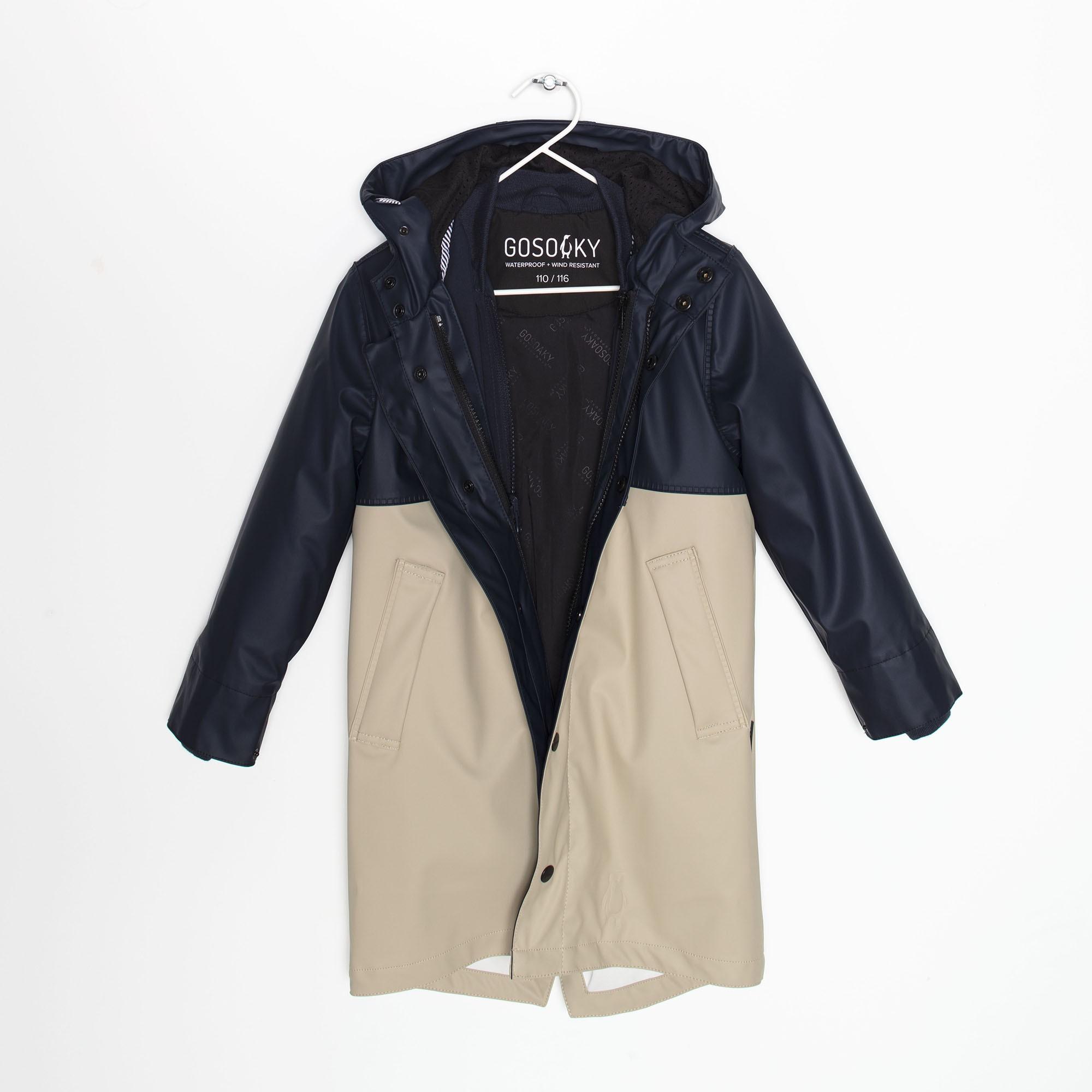 荷蘭 四季三合一多功能雨衣外套