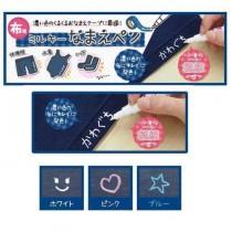 日本衣物鞋類兒童專用彩色簽字筆