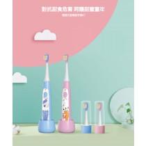 【ROAMAN 羅曼】K7兒童聲波電動牙刷-小童款