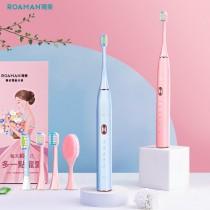 【ROAMAN 羅曼】T20聲波電動牙刷